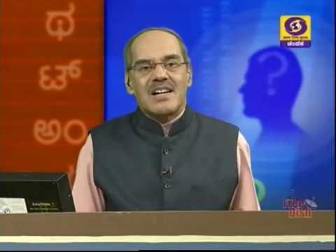 Thatt Anta Heli | Kannada Quiz Show | 04-04-2019 | DD Chandana
