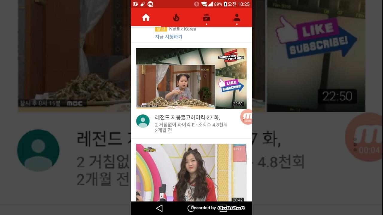 10 인절미와 총각김치 - YouTube