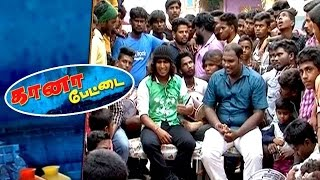 Gana pettai is a musical show where we meet new artists every week. in this episode singer dinesh. peppers entertainment television the ...