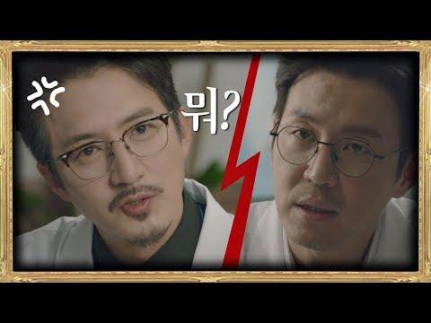 [과잉진.. 료??] 최원영(Choi Won-young)의 팩폭에 매우 언짢은 정준호(Jung Joon-ho) SKY 캐슬(skycastle) 8회