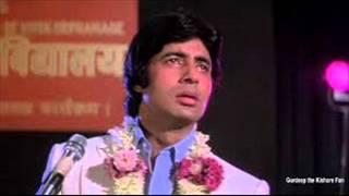 Movie, muqaddar ka sikandar (1978) cast, amitabh bachchan, rakhee & vinod khanna singer, kishore kumar music, kalyanji anandji lyrics, anjaan by hashim khan ...