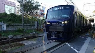 【相模鉄道】JR乗入 初日に あわや 踏切事故回避 迫る12000系 山手貨物線 青山街道踏切