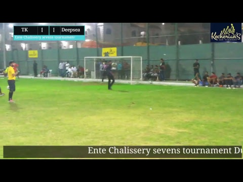 Ente Chalissery sevens tournament Dubai 2nd semi