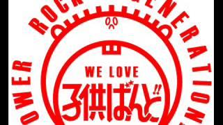 2001年11月18日放送α-STATION FM京都 α-マンスリーカラーズ うじきつよ...