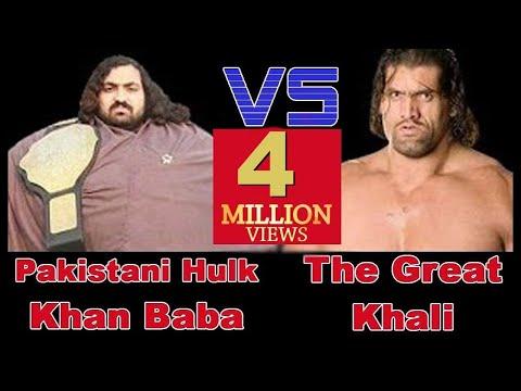 Pakistani Hulk Khan Baba Challenges The Great Khali (Urdu) thumbnail