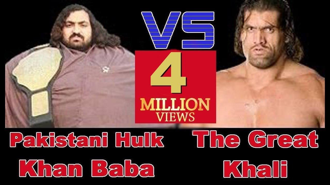 Pakistani Hulk Khan Baba Challenges The Great Khali Urdu