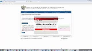 ЕГАИС в розничной торговле.  Часть первая.(Единая государственная автоматизированная информационная система (ЕГАИС) – это специализированный инстр..., 2015-07-16T10:17:38.000Z)