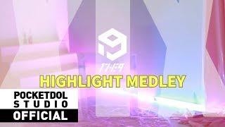 원더나인 1THE9 1st MINI ALBUM XIX Highlight Medley
