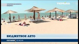 видео Отдых нa азовском море