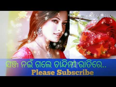 Sanja nai gale chandini ratera!! very popular song!!