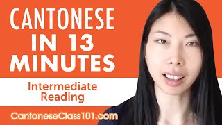 13 Minutes of Cantonese Reading Comprehension for Intermediate Learners