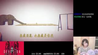 【媛媛まりな】PC - 還願devotion ビビりすぎ実況プレイ12(END)