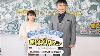「14才の母」以来!志田未来&生瀬勝久、12年ぶりに親子役.