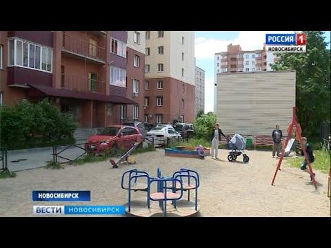 Детская площадка за деньги: двор многоэтажки в Новосибирске оказался на чужой территории