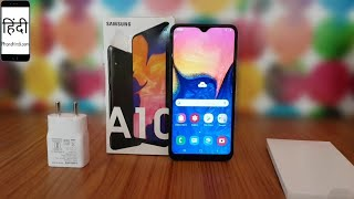 Galaxy A10 Unboxing