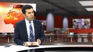 Hashye Khabar 11.09.2019 حاشیهی خبر: تاکید بر پاکسازی شمال از وجود طالبان