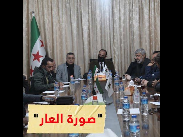 نصر الحريري يجتمع مع الإرهابي المسؤول عن قتل السياسية هفرين خلف