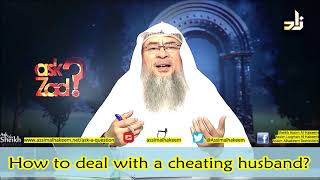 How to deal with a cheating husband | Sheikh Assim Al Hakeem