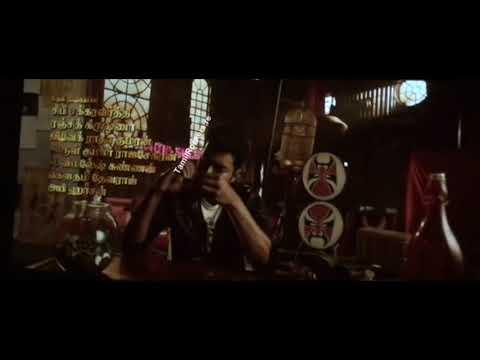 Thallapathy Vijay Mayon Song