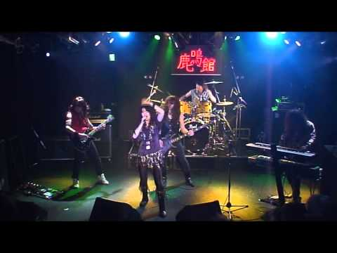 Children Of The Sea/Holy Diver(Dio Tribute Band Live At Tokyo)