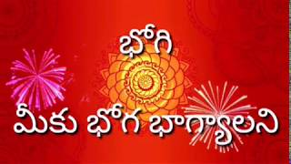 Sankranti,wishes,greetings,whatsapp