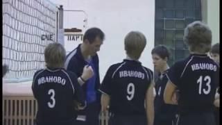 нападающий удар в волейболе обучение видео