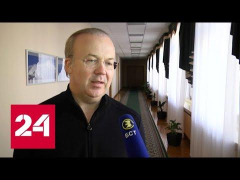 В Уфе идет строительство новой инфекционной больницы - Россия 24