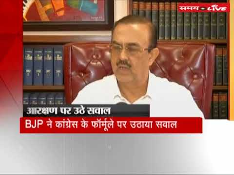 Former ASG Vikas Singh raised the question on Congress assured 50% reservation to Patidars