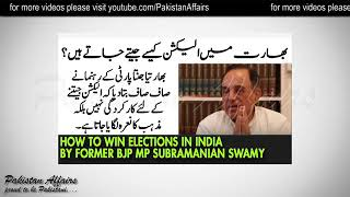 Pakistan Reply to Indian Surgical Strike Video Proof Analyzing- Entertain & Information For You
