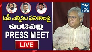 Undavalli Arun Kumar Press Meet LIVE | AP Election Results 2019 | YS Jagan Victory | New Waves