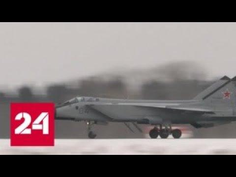 Российские летчики провели учения по перехвату воздушного нарушителя границы - Россия 24
