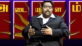 """Adayalam"" Stephan Rajasingham"