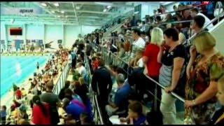 Чемпионат и первенство ЦФО по плаванию Обнинск 2016 февраль