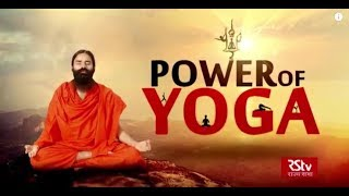 Power of Yoga with Baba Ramdev, Babul Supriyo