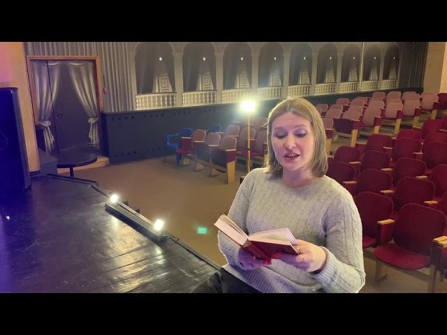 Коныгина Светлана читает произведение «В Крымских степях» (Бунин Иван Алексеевич)