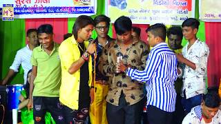 Download Jalnara to Jalta Rahya //Suresh Zala Full Hd Live Video//Jay Meldi Studio