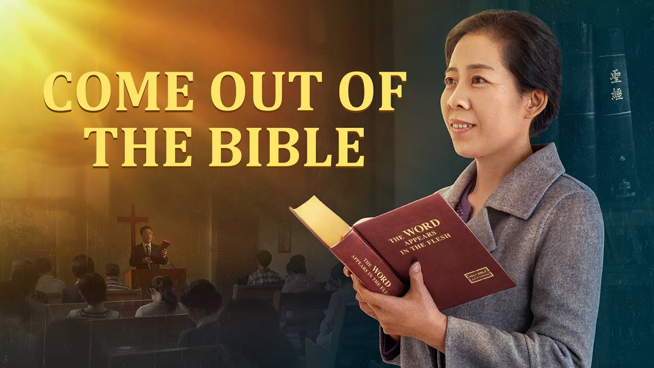"Gospel Movie ""Come Out of the Bible"" 
