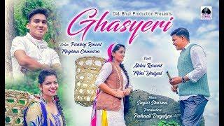 Ghasyeri | Promo | Latest Uttarakhandi Song 2019