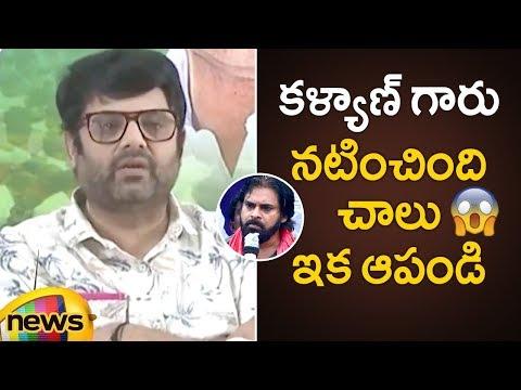 Actor Krishnudu Shocking Comments on Pawan Kalyan and Janasena Party | 2019 Latest Political News