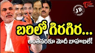 Journalist Diary | Divided Fall of Opposition No Confidence Motion | Satish Babu