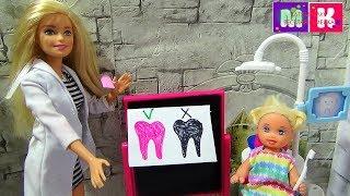 КАТЯ И МАКС ВЕСЕЛАЯ СЕМЕЙКА. Катя и розовые зубы. Мультики для детей