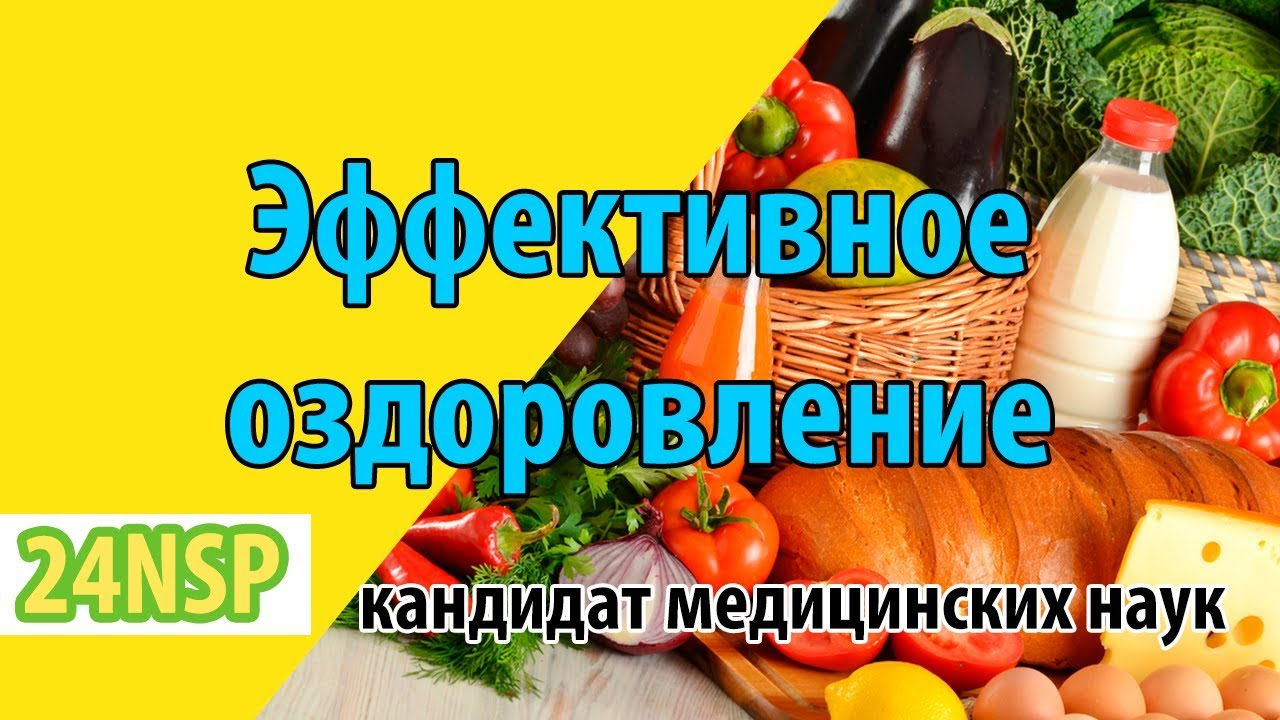 Правильное питание по нутрициологии! Здоровое питание по нутрициологии! 8403de760a6