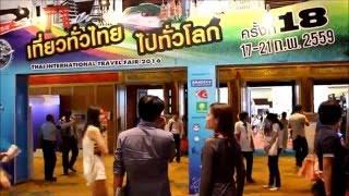 【Thai International Travel Fair 2016 day1】タイ旅行博2016年開幕!