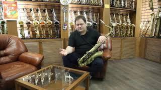 Антон Румянцев. Обучение игре на саксофоне.