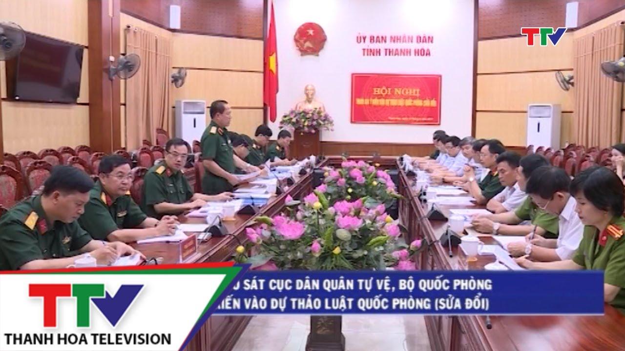 Đoàn Khảo sát Cục Dân quân tự vệ, Bộ Quốc Phòng lấy ý kiến vào Dự thảo Luật Quốc phòng (sửa đổi)