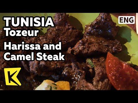 【K】Tunisia Travel-Tozeur[튀니지 여행-토주르]하리사 소스와 낙타 스테이크/Harissa and Camel Steak/Sauce/Restaurant/Food