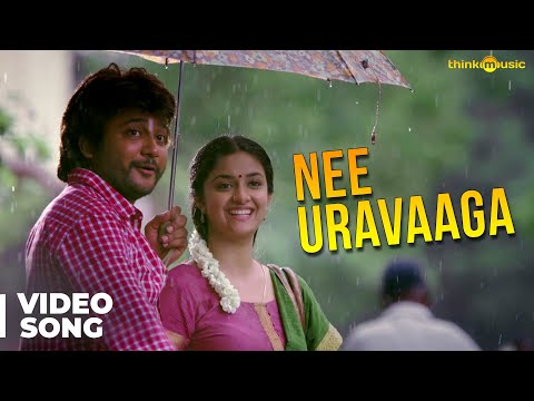 Nee Uravaaga Song Lyrics From Paambhu Sattai