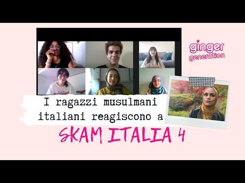 SKAM Italia 4 : I ragazzi musulmani italiani reagiscono alla stagione di Sana