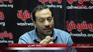 بالفيديو.. ماجد المصري: أول مرة ألعب دور شر بـ'إفيهات'