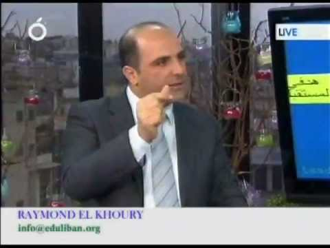 Raymond El Khoury: Building my own vision and my personal objectives